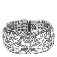 戴和美 精选S999银雕花心经戒指