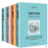 4册正版格林童话安徒生童话一千零一夜伊索寓言精选中英文对照英汉双语读物世界名著书籍全集选集原版故事书青少青少年小学版