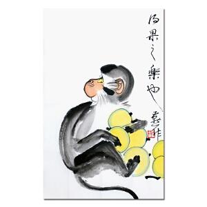清华大学美术学院教授 李燕【猴】Z3091