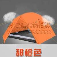 草地郊外野餐 露营帐篷 公园沙滩休闲双层帐篷 户外3-4人钓鱼防雨遮阳罩