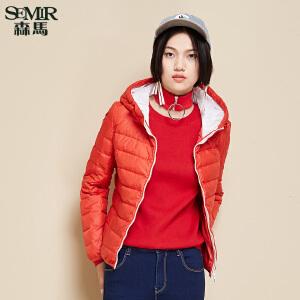 森马羽绒服 冬装 女士简约纯色连帽防风保暖直筒休闲外套