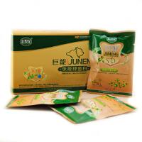 艾贝尔宠物药品 狗狗猫咪营养品 巨能*免疫球蛋白粉10克x6袋/盒 2105001