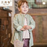 贝康馨童装 女童圆领长款外套 韩版纯棉时尚简约风衣新款秋装