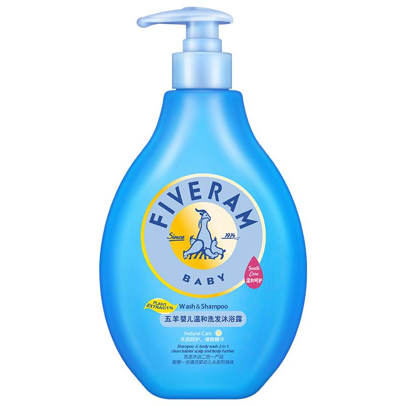 【当当自营】五羊 婴儿温和洗发沐浴二合一500ml 宝宝洗护用品