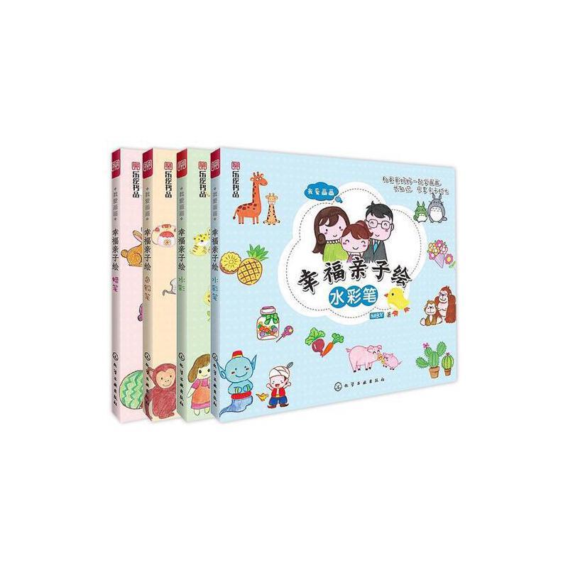 儿童绘画书籍教程 少儿学画画书漫画 画简笔画大全教材书 宝宝涂色书