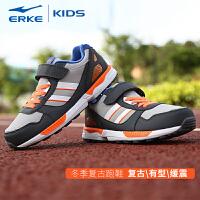 鸿星尔克童鞋2016冬季新款男女童运动鞋新款复古儿童跑鞋休闲鞋