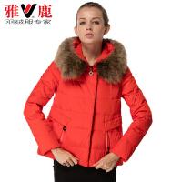 雅鹿轻薄羽绒服女短款大毛领A版时尚保暖外套 YQ1101200