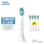 飞利浦(PHILIPS)电动牙刷头 HX9021 升级款HX9021/67  一支装  适用HX32、65、67、93 等系列 等型号 替换标准刷头