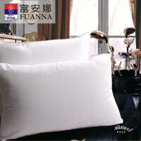 富安娜家纺枕芯 颈椎枕舒适酒店系列柔软枕芯 舒梦枕 74*48CM