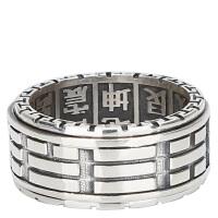 戴和美 包邮 精选S925银道教花纹光面戒指,可转动17号