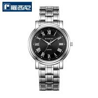 【罗西尼官方旗舰店】罗西尼时尚潮流腕表不锈钢石英情侣男士手表女士手表