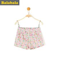 巴拉巴拉女童短裤小童宝宝短裤童装夏装儿童休闲裤子女