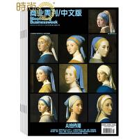 商业周刊 商业财经期刊2017年全年杂志订阅新刊预订1年共24期