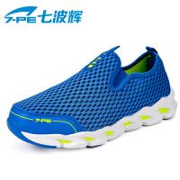 七波辉男童鞋 2017春夏新品网布鞋透气网鞋运动鞋儿童呼吸鞋