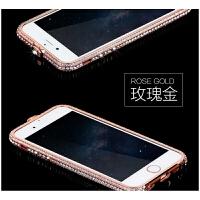 苹果 iPhone6/6S手机保护壳 6/6S Plus 保护壳  保护套 手机壳保护套 4.7英寸 5.5英寸水钻边框 钻石边框 手机壳 保护壳