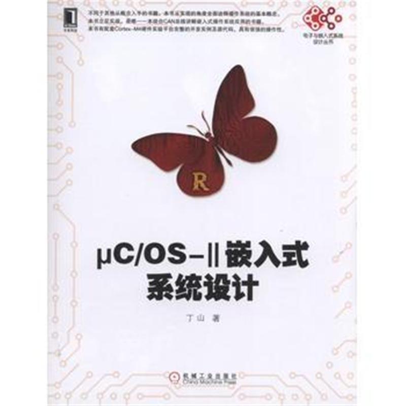 μC/OS-I...