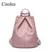 Cnoles蔻一 双肩包女性软皮书包时尚百搭2017新款牛皮真皮两用旅行背包潮