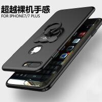 新款iphone7手机壳 手机 保护套小熊指环支架适用于苹果6s plus 手机保护套