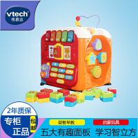 正品 Vtech伟易达学习智立方 儿童早教益智玩具 数字字母中英文