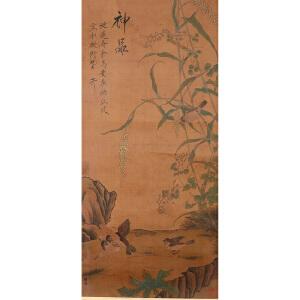 1502       赵昌《余鸟红波》   宋徽宗御提,多位名家收藏章
