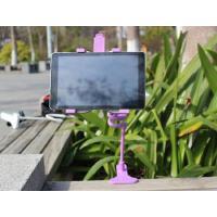 平板电脑支架 床头桌面 ipad air mini懒人支架 紫色