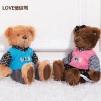 情侣泰迪熊 毛绒玩具玩偶公仔婚庆压床布娃娃抱抱熊 LOVE