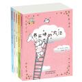 启发童话小巴士系列桥梁书(全5册)    《养天使的方法》《无聊公主》《冰箱里的企鹅》《好忙好忙的动物医院》《切洛努普的狐狸》