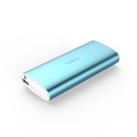 羽博充电宝10000毫安移动电源手机通用手机充电器认证正品