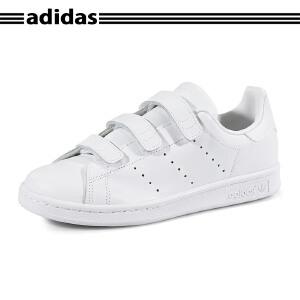 Adidas/阿迪达斯史密斯大童休闲板鞋小白鞋S32142