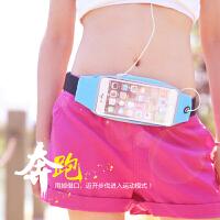 【包邮】捷力源户外运动跑步多功能防水手机腰包臂包 弹性带 适用于苹果iPhone6s Plus/三星/华为 5.5寸以下通用