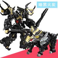 一号玩具 变形金刚款重涂版铁渣火炭 变形玩具金刚4恐龙变形机器人儿童玩具