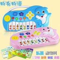 物有物语 玩具电子琴 早教电子琴一岁婴幼儿儿童玩具0-1岁4-6个月宝宝2半3女婴幼儿启蒙乐器 益智玩具