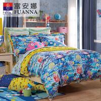 富安娜家纺 纯棉四件套 床上用品韩版儿童卡通套件 欢乐海洋 1.2米学生宿舍可用
