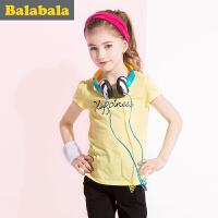 巴拉巴拉女童短袖t恤女中大童上衣童装夏儿童T恤时尚多色