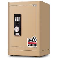 【下单立减100元】得力4067精典系列指纹+密码双重锁控保管箱 办公家用防盗保管柜
