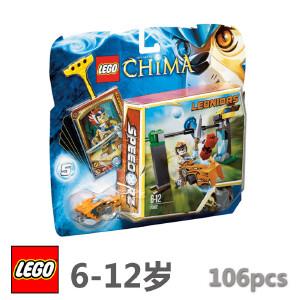 [当当自营]LEGO 乐高 Chima气功传奇 气功瀑布 积木拼插儿童益智玩具 70102