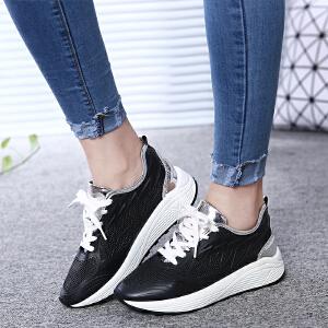 戈美其坡跟舒适休闲鞋正品网面系带中跟鞋浅口鞋1656268