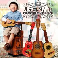 物有物语 吉他 儿童玩具吉他启蒙乐器可弹奏尤克里里23寸初学者男孩女孩生日礼物 益智玩具