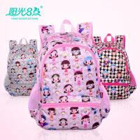 【领券立减50元】小学生书包可爱女童背包双肩包 韩版儿童减负包包  超轻