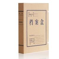 【满99-30满199-80】得力5922牛皮纸档案盒A4 5cm档案盒纸制文件盒资料\单个价格