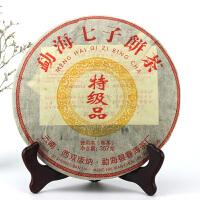 【一件 42片】2008年特级品普洱熟茶 云南七子饼茶 勐海春海茶厂 熟茶