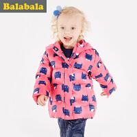 巴拉巴拉童装女童羽绒服小童宝宝上衣冬装儿童羽绒服
