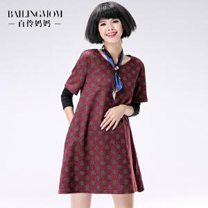 百伶妈妈孕妇装新款秋装上衣假两件套拼接中长款孕妇连衣裙秋季潮16C33
