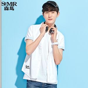 森马短袖衬衫 夏装 男士方领纯棉时尚印花衬衣韩版潮男装