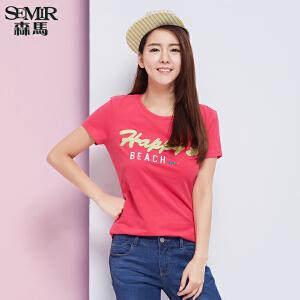 森马短袖T恤 夏装 女士圆领字母贴布绣花纯棉直筒t韩版潮