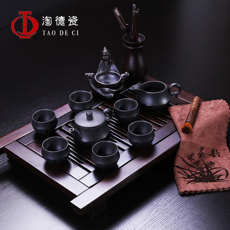 德化商城 进口黑檀木茶盘搭配纯紫砂茶具 精致家用功夫茶具套装_好运