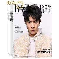 芭莎男士 时尚娱乐期刊2017年全年杂志订阅新刊预订1年共12期