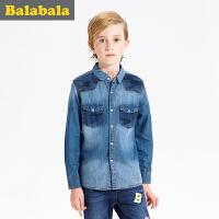 【6.26巴拉巴拉超级品牌日】巴拉巴拉男童长袖衬衫中大童上衣年秋装童装儿童牛仔衬衣