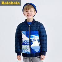 巴拉巴拉童装男童羽绒服中大童冬装儿童北极熊图羽绒外套