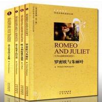 世界文学名著 英语原著版(套装4册)欧亨利短篇小说集罗密欧与朱丽叶 莎士比亚四大悲剧等 莎士比亚十四行诗 世界名著 英文原著版 足本无删减 原汁原味阅读